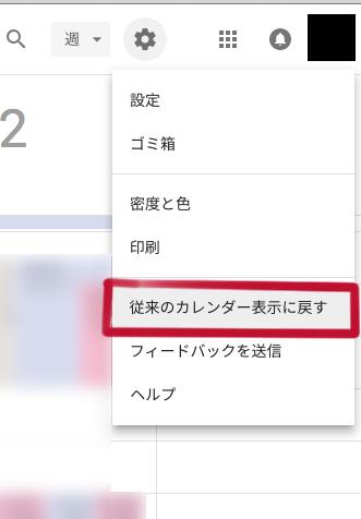 googlecalender-04@nitrokonb