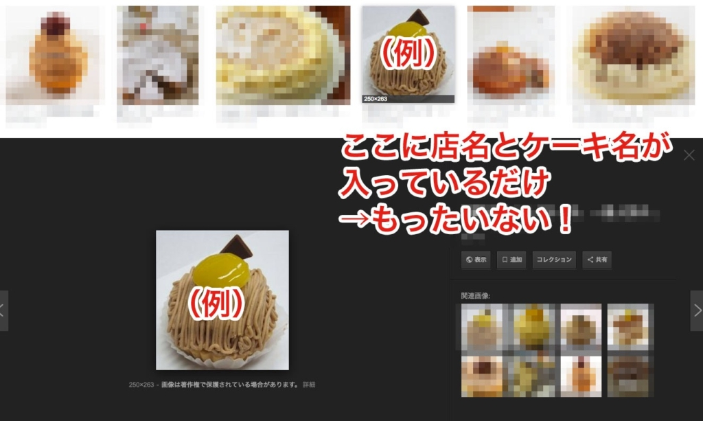 画像検索の重要性について調査した02