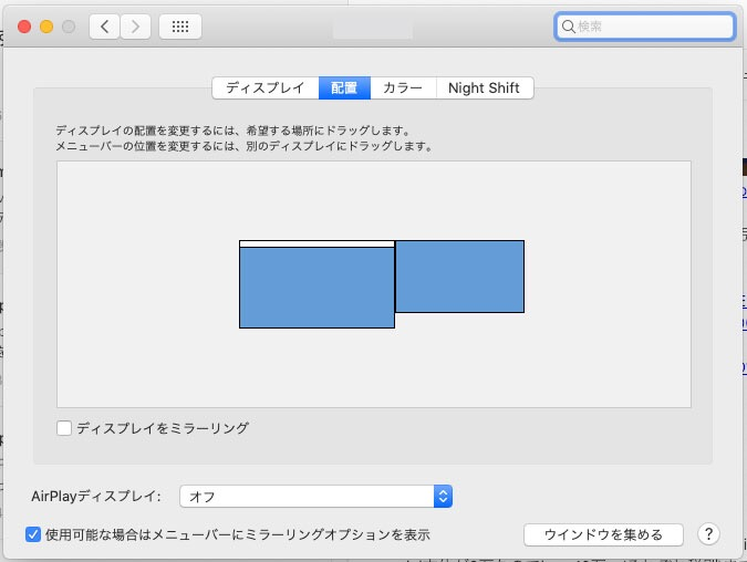 Macminiをデュアルディスプレイに接続・設定する方法04
