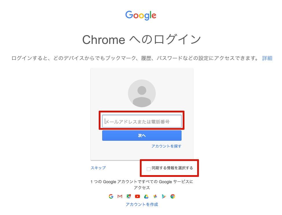 ユーザーの切り替え方法と削除の方法など05