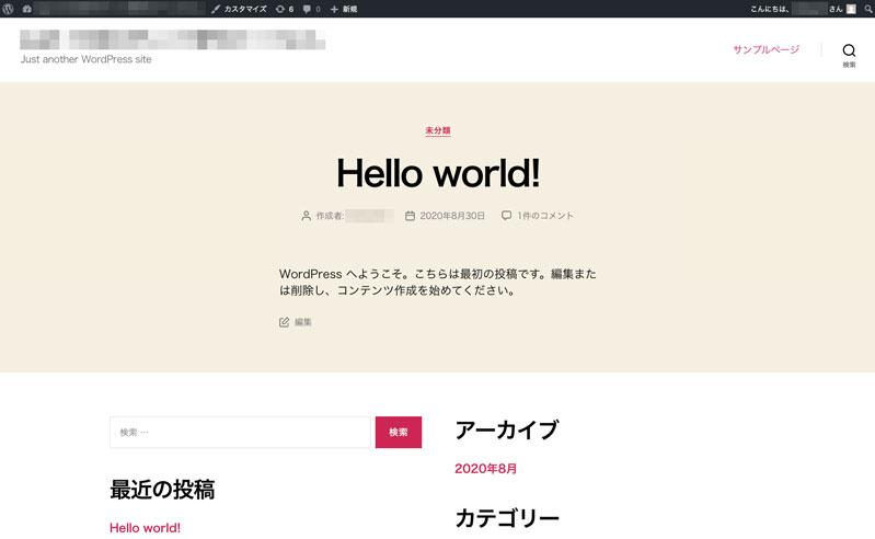 【ロリポップ!】WordPress簡単インストールの仕方05@skillagex.com