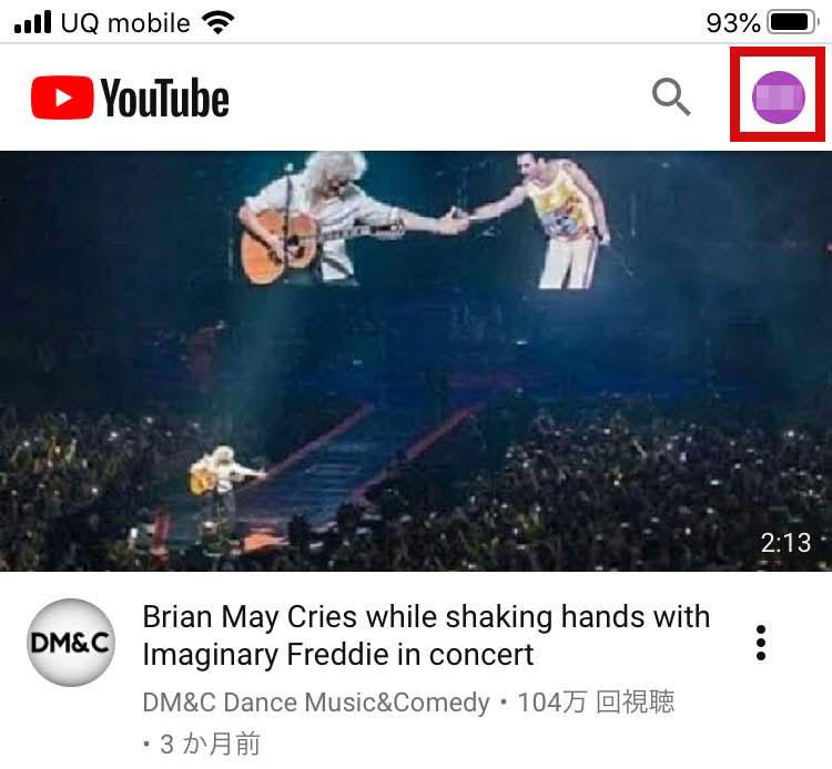Youtubeのモバイル版からPC版への画面の切り替え方05
