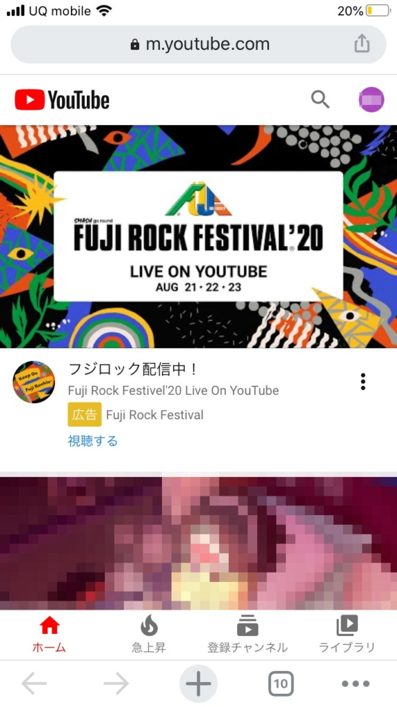 Youtubeのモバイル版からPC版への画面の切り替え方13
