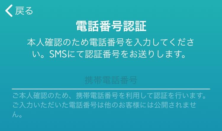 【ポイ活初心者】スーパーポイントスクリーンで楽天ポイントゲットと始め方【アプリ】01@skillagex.com