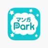 「マンガPark-話題作多数!人気漫画が毎日更新で読める」をApp Storeで