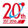20周年を迎えて|JST20周年記念事業